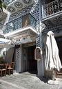 Pyrgi Cafe